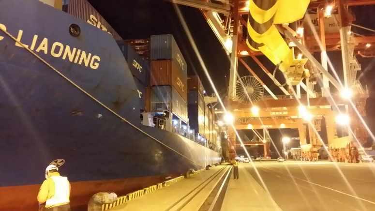 SITC、1800TEU型新造船が名古屋・京浜初入港