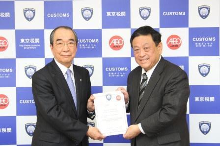 東京税関、中越運送にAEO認定書を交付