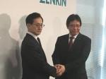 ドローン物流活用促進へ東電とゼンリンが提携