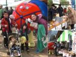 赤帽栃木、宇都宮市の「大鍋祭り」でPR活動