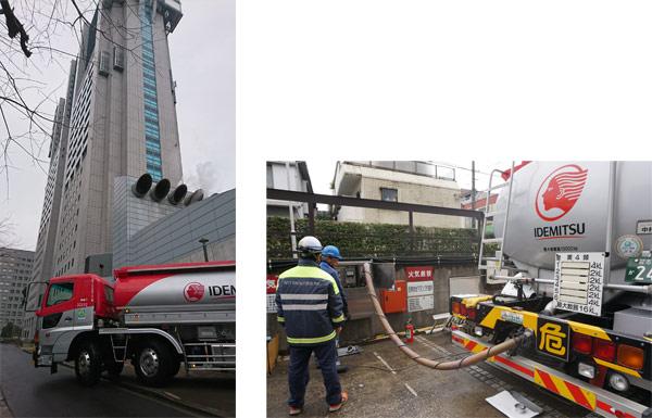 NTTグループ5社、災害時の石油供給訓練01