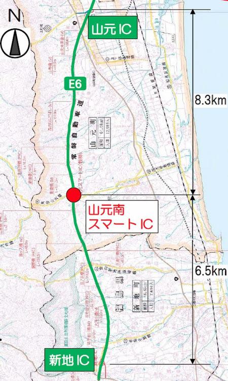 常磐道山元南スマートIC、4月1日開通