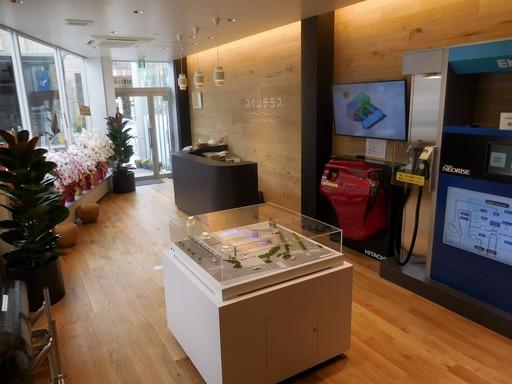 JXエネ、横浜市港北区に水素ステーション開設