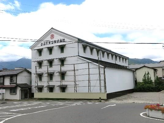 千曲市の土蔵造り倉庫、国の登録有形文化財に