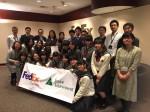 フェデックス、女子高生15人対象に職業体験