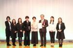 SGHD、故・漆崎前取締役がリーダーアワード受賞