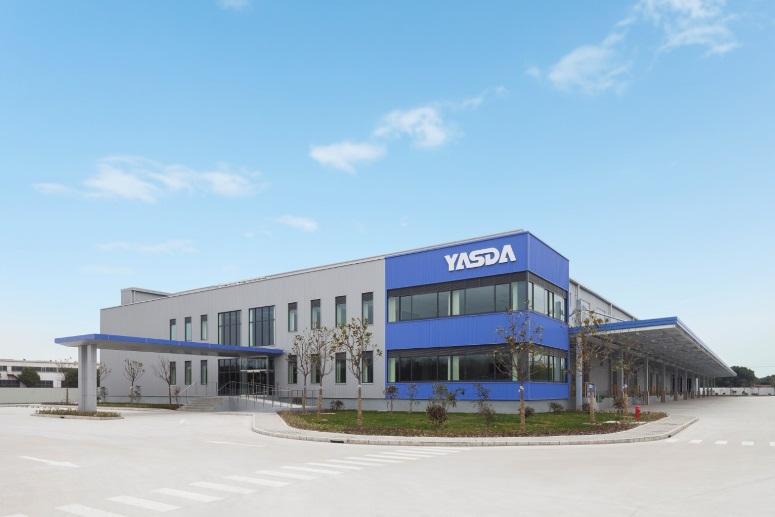 安田倉庫、上海に述べ9000m2の新倉庫開設