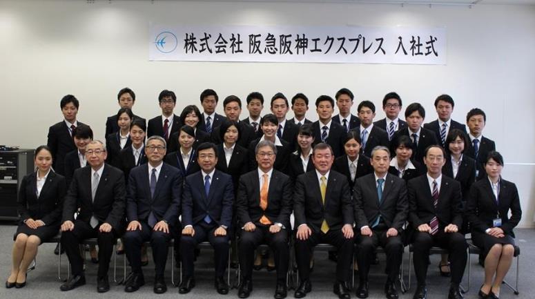 阪急阪神エクス・岡藤社長、「守ってほしい3つのこと」