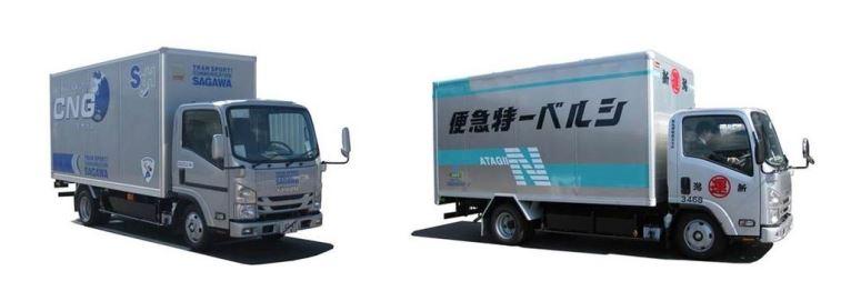 日本ガス協会、天然ガストラックの実証走行開始
