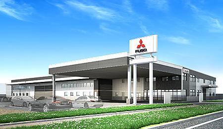 三菱ふそう、愛知に「飛島サービスセンター」新設