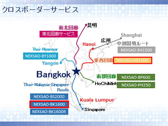 日通、バンコク-ハノイ間の混載輸送サービス刷新