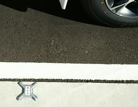 トッパンF、駐車管理向け長距離通信・高耐久タグ開発