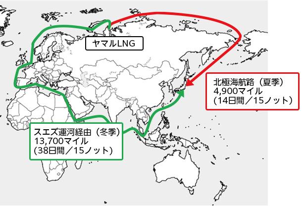 商船三井の砕氷LNG船、北極海経由で日本初入港