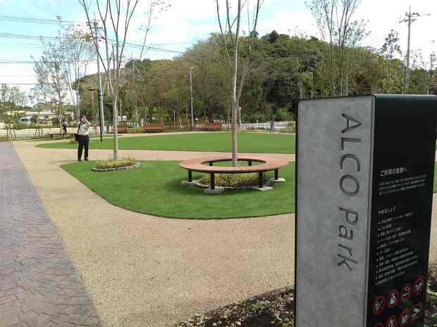 ALCO Park
