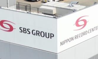 SBSロジコム、日本レコードセンター吸収合併
