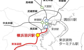 JR貨物、横浜羽沢駅を着発線荷役式にリニューアル
