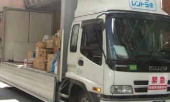 ハーツ、台風15号被災地へ支援物資無償輸送