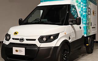 ヤマト運輸、20年1月導入の新型EV集配車を公開