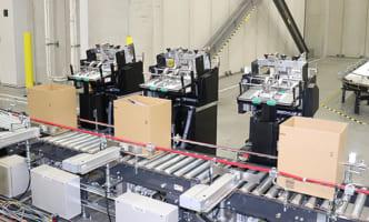 日立物流、EC共有倉庫は中小10社の入居想定