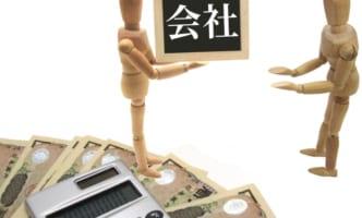 日本郵政、トールのエクス事業売却を正式発表