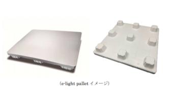 日通、発泡スチロールの新素材パレットを発売
